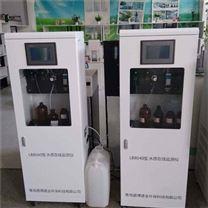 LB-8040型氨氮水質在線分析儀