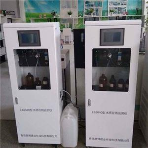 LB-8040型氨氮水质在线分析仪