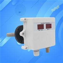 温湿度变送器模拟量数显管道式