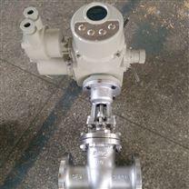 Z941W-25P-100智能开关防爆型电动闸阀