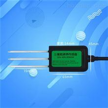 RS485土壤氮磷钾三合一肥力传感器