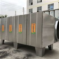 廣東廠家直銷304不銹鋼材質活性炭吸附箱
