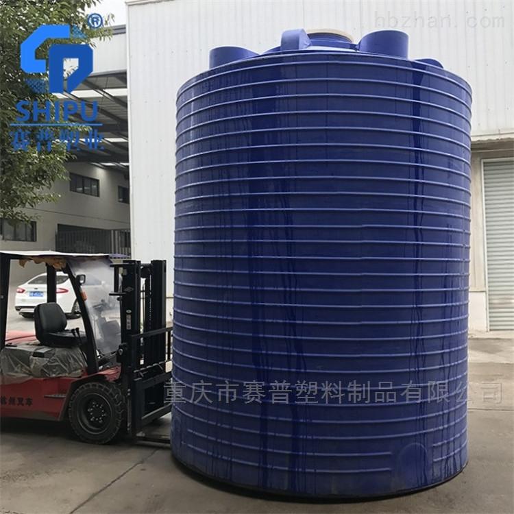 塑料化工储罐 30吨耐酸碱储罐