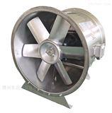 T35 CDZ不锈钢轴流风机