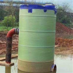 HBR玻璃钢一体化泵站|鸿百润环保