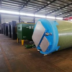 HBR污水提升玻璃钢一体化泵站厂家直销|鸿百润