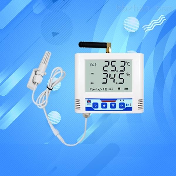 GPRS温湿度变送器手机报警冷链冷库无线联网