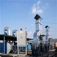 广东厂界VOCs在线监测系统气体污染源监测