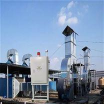 廣東廠界VOCs在線監測系統氣體污染源監測