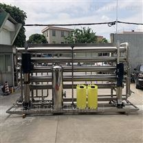 符合GMP標準純化水設備