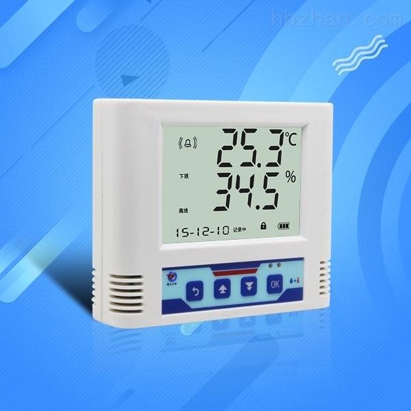 建大仁科实时WIFI无线温湿度记录仪