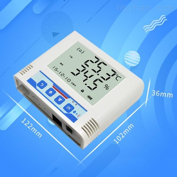 无线温湿度记录仪wifi变送器高精度工业