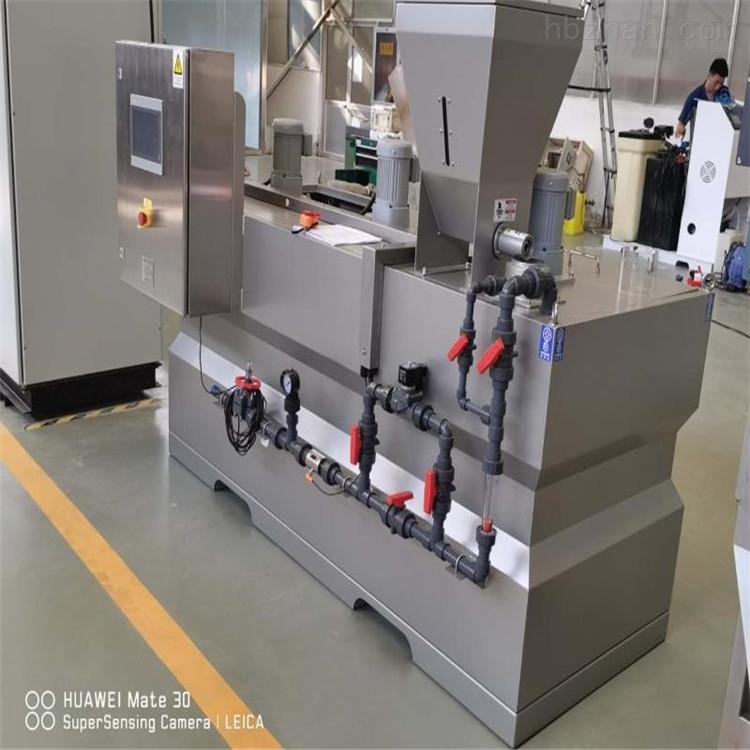 PAM加药装置-三槽式聚丙烯酰胺溶药加药设备