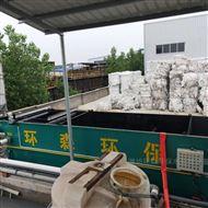 HS-03屠宰场污水处理设备价格