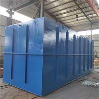 生猪屠宰场废水处理设备厂家