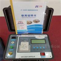 四级承试配置表JY1055绝缘电阻测试仪