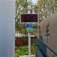 城市居民微型空气站