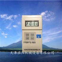 FYP-2数字式气压/高度仪 数字大气压力表