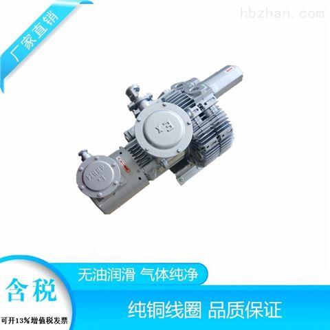 2HB420-HH36-1.6KW纯铜线低噪音涡轮鼓风机