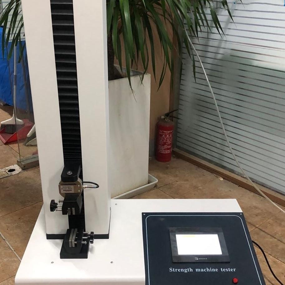 新款电子织物强力测试仪