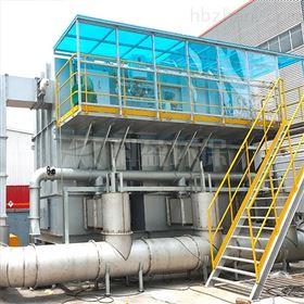 制药厂废气处理环保设备