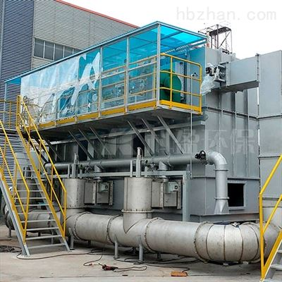 制药废气处理蓄热式焚烧炉