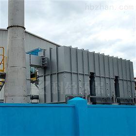 工业压铸企业废气治理设备