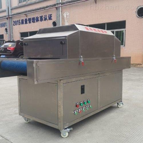 紫外线杀菌炉测试仪