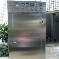 CW350CW350工作服、電子檔案臭氧消毒柜