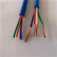 生产H05VV-F高柔性拖链电缆