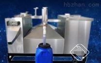 油水分離設備