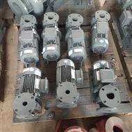 PDM40-1.5-2P热水循环泵
