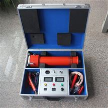 60KV/2mA直流高压发生器厂家