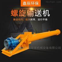 倾斜输送设备厂家 绞龙螺旋输送机