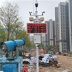 深圳市扬尘噪声TSP实时监测系统