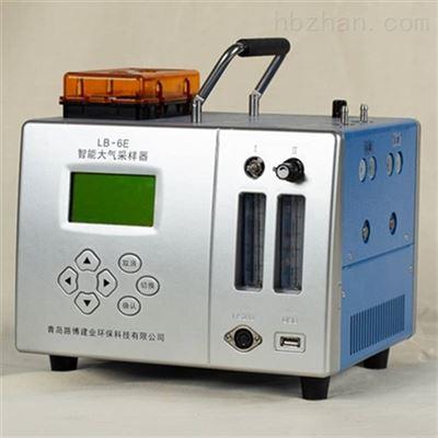 大气采样器