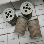 9M-2341使用于发电机组 工程机械液压油滤芯