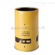 133-5673油水分離濾芯量大優惠