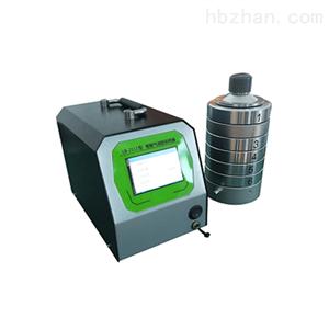 LB-2111A空氣智能氣溶膠/微生物采樣器