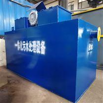 汾阳市污水处理设备生产厂家