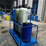 soften10-D-T全自动软水器