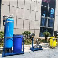 soften10-B-T锅炉软化水设备