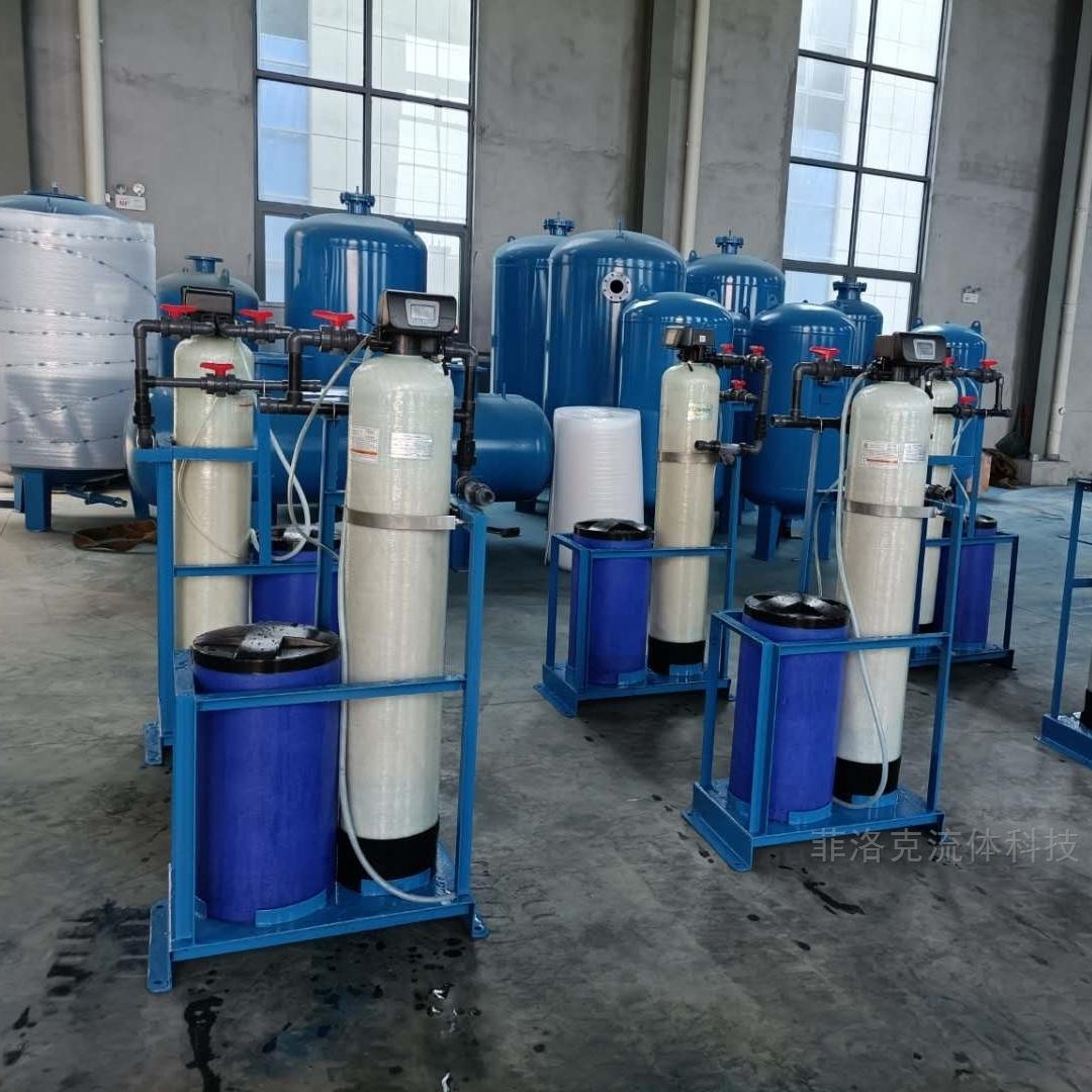 全自动软水器厂家