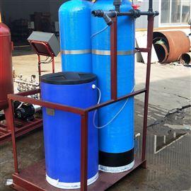 soften08-D-T小型一体化软水器设备