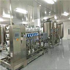 ht-682天津市RO反渗透净水设备