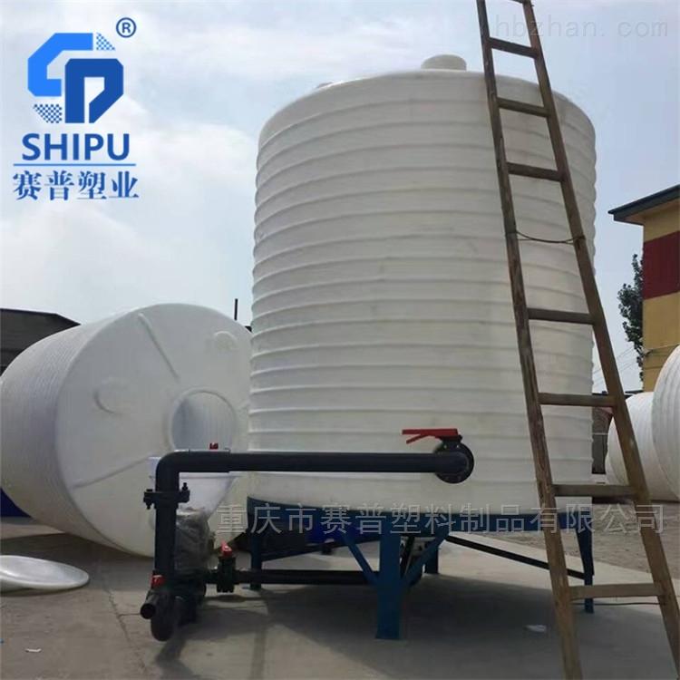 10吨塑料储罐 pe耐酸碱防腐聚乙烯化工罐
