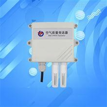 空气质量变送器检测仪