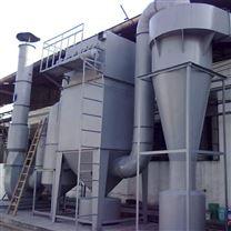 旋风除尘器木工旋风分离器集尘器