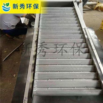 阶梯式机械格栅机型号 阶梯格栅设计计算