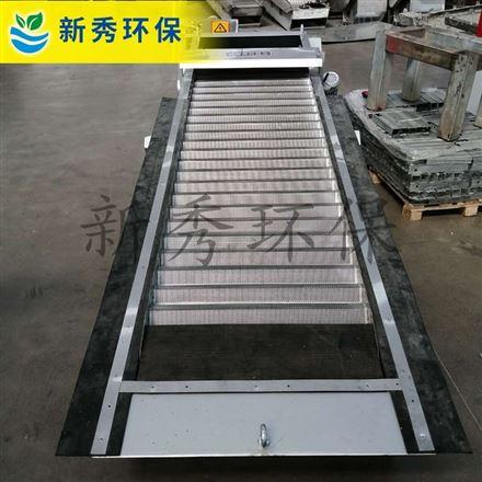 阶梯式格栅的计算公式阶梯 式 格栅清污机